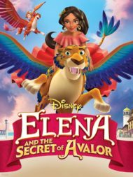 Elena and the Secret of Avalor | مدبلج