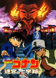 Detective Conan Crossroad in the Ancient Capital | مترجم