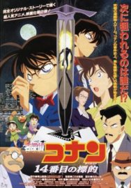 Detective Conan The Fourteenth Target | مترجم