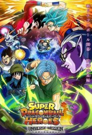 Super Dragon Ball Heroes | مترجم | الحلقة 7