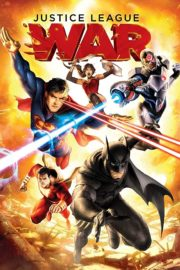 Justice League War | مترجم