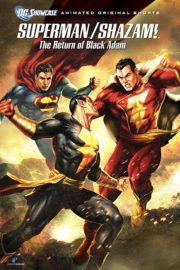 Superman Shazam The Return of Black Adam | مترجم