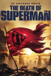 The Death of Superman | مترجم